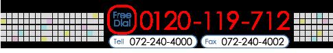 Free Dial: 0120-119-712/Tel: 072-240-4000/Fax:072-240-4002